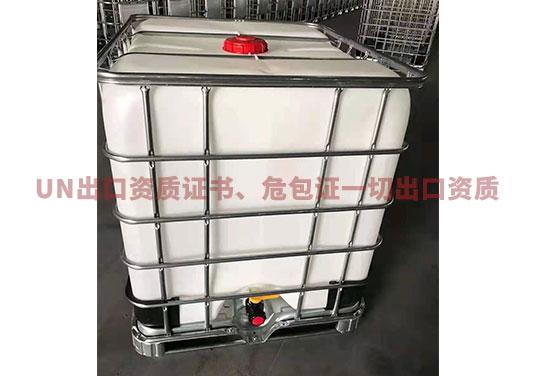 IBC 吨桶