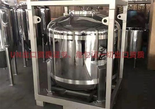 304不锈钢储存罐